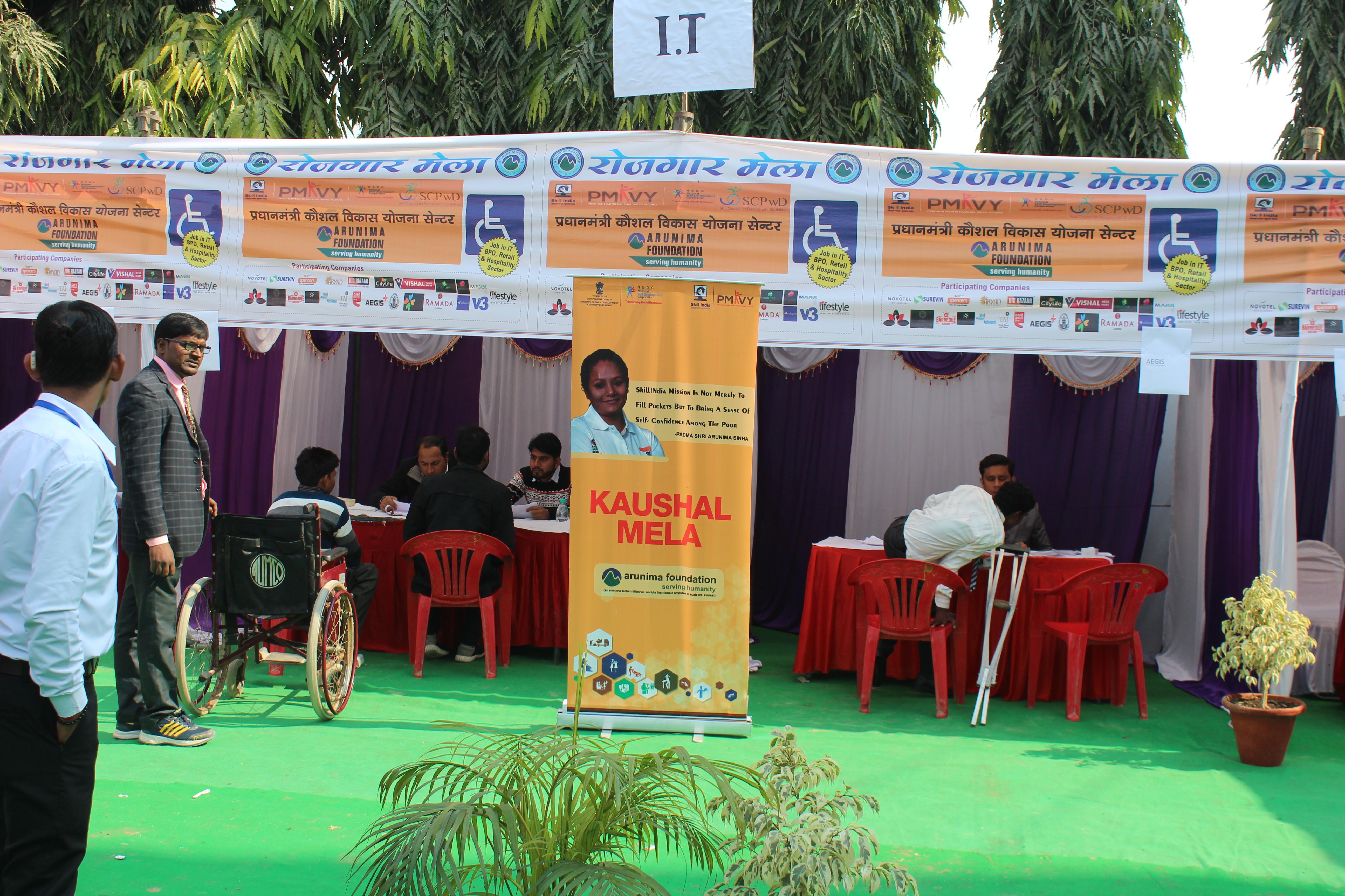 Rojgar Mela at Arunima Foundation (Lucknow) 22nd Jan'18
